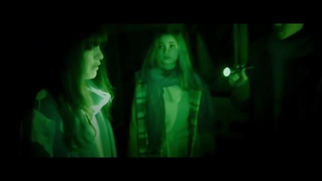 """¡Mira aquí el tráiler de la película """"Manicomio del terror""""!"""