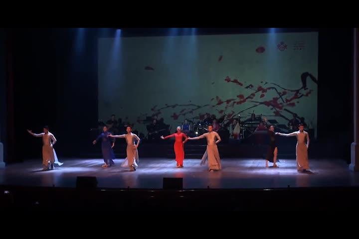 Velada de música y danza del Conjunto Artístico de Shenzhen en Lima