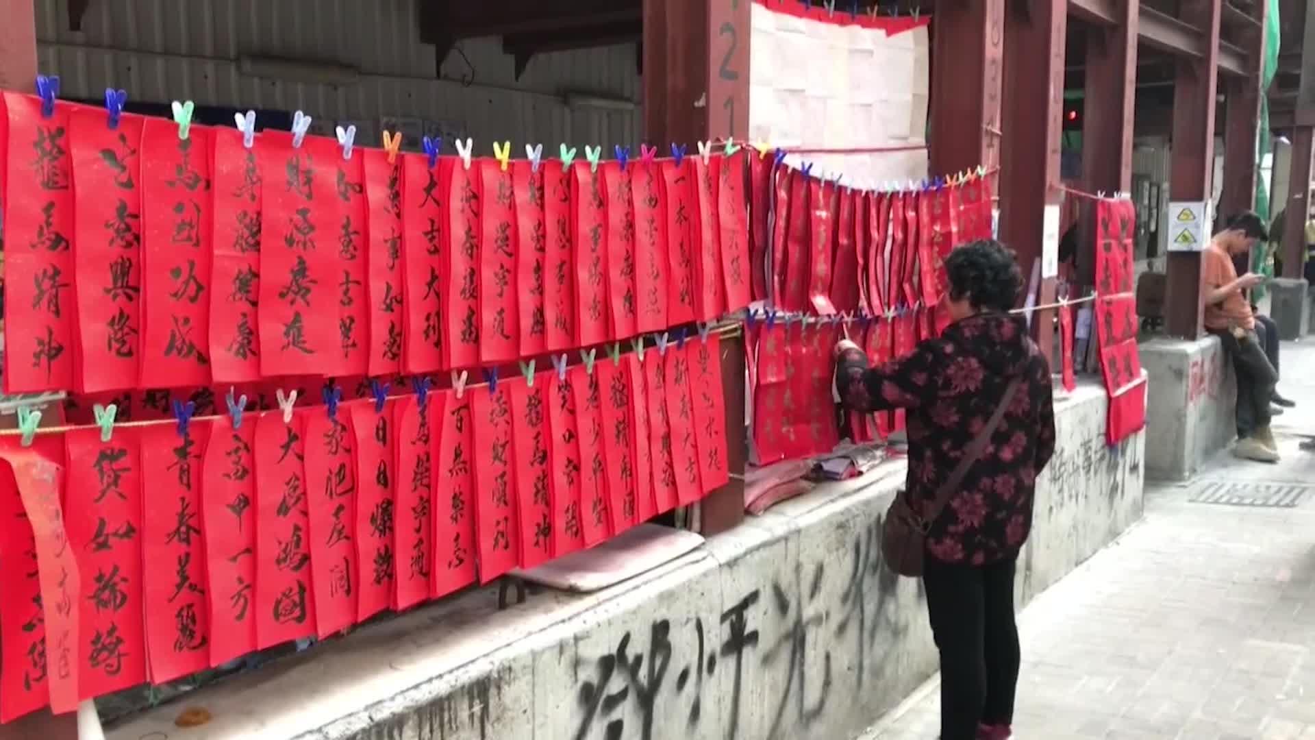 Todo listo en Hong Kong para recibir el Año Nuevo Chino