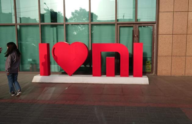 Xiaomi: la marca tecnológica china cada vez más cerca del Perú