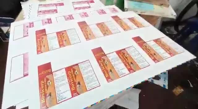 Chiclayo: PNP interviene imprenta que elaboraba cajas de medicina para tratamiento de COVID-19   VIDEO