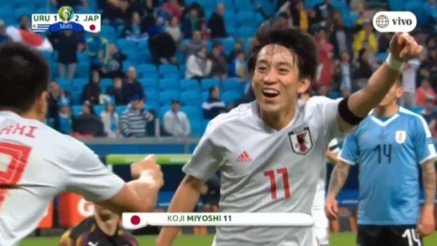 Uruguay vs. Japón: Miyoshi aprovechó mal despeje de Muslera y pone el 2-1 en Copa América 2019 | VIDEO