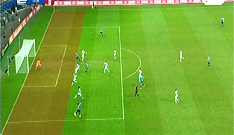 Perú vs. Uruguay: gol anulado a Luis Suárez por el VAR   VIDEO