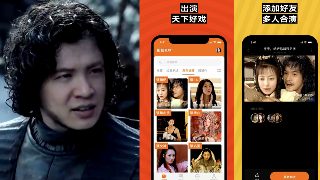 Zao: ¿La nueva app viral china que se adueña de tus datos?