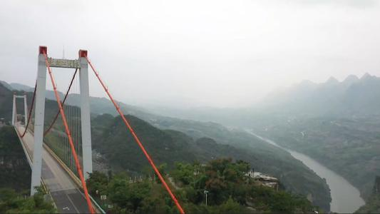 """Gran Cañón del río Huajing considerado como la """"Grieta en la Tierra"""""""