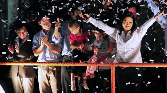 Fuerza 2011: ¿aportes recibidos cambiarían investigación a Keiko Fujimori?