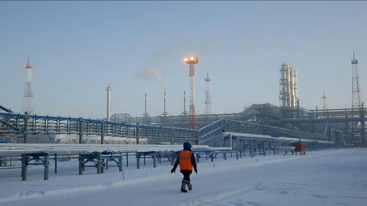 Rusia inauguró su primer gasoducto hacia China