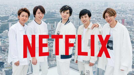 ¿No todo es Kpop?: Arashi, la banda más importante del Jpop llega a Netflix con documental